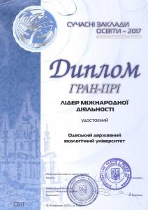 Diploma_Grand Prix